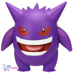 Pokémon Battle Feature Figure Gengar (Deluxe Action)
