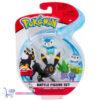 Pokémon Battle Figure Set: Umbreon + Oddish + Piplup (Speelfiguren)