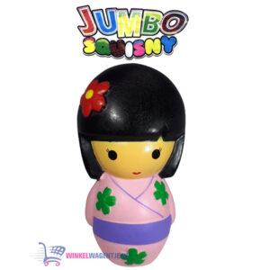 JUMBO Squishy Chan Ming 15 cm