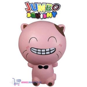 JUMBO Squishy Happy Castillo 15 cm