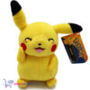 Pokemon Pikachu Pluche Knuffel 20 cm
