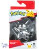 Pokémon Battle Figure Limited Edition - 25th Celebration (7 cm)